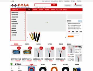 xianlan114.com screenshot