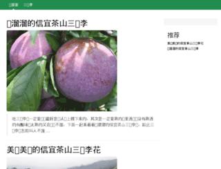 xianliuliu.com screenshot