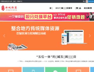 xianmenhu.cn screenshot