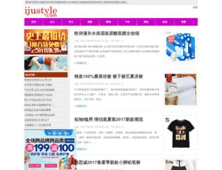 xianwo.com screenshot