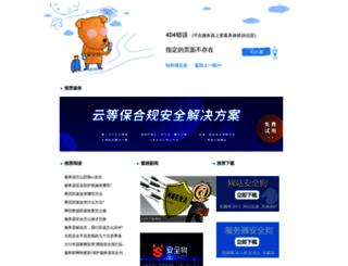xianyang.admaimai.com screenshot