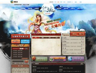 xianyu.game5.com screenshot