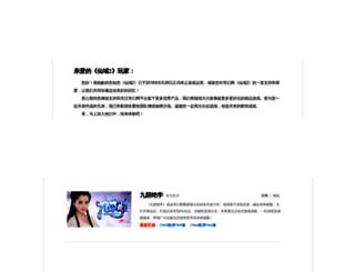 xianyu2.game2.cn screenshot