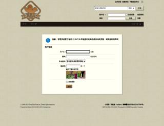 xianzhenyuan.cn screenshot