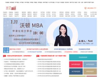 xiaoma.com screenshot
