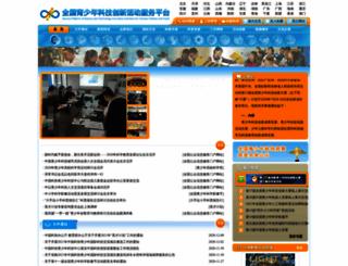 xiaoxiaotong.org screenshot