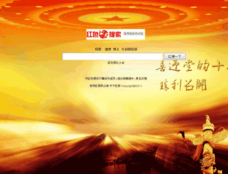 xiayiji.cn screenshot