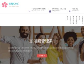 xiazai.sindm.com screenshot