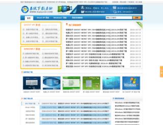 xiazaijidi.com screenshot