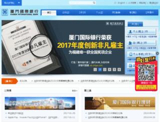 xib.com.cn screenshot