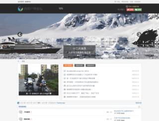 xibuhuwai.com screenshot