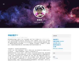xidoulai.com screenshot