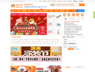 xidu.emaiba.net screenshot