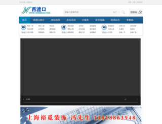 xidukou.com screenshot