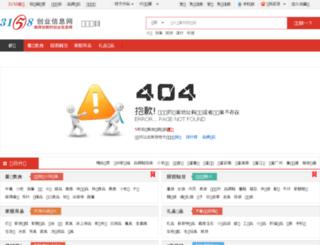 xiebao.3158.cn screenshot