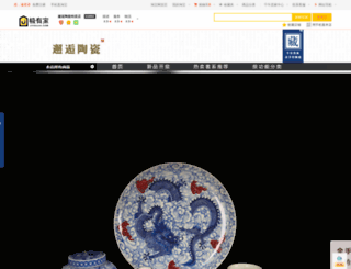 xiehouchina.jiyoujia.com screenshot