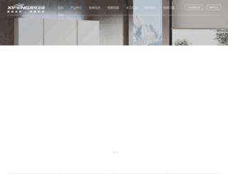 xifeng.net.cn screenshot