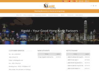 xigold.com screenshot