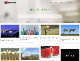 xiguagg.com screenshot