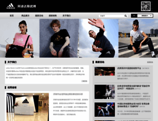 xijie.com screenshot