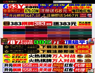 xilaidengbet.com screenshot