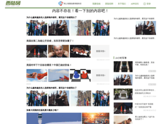 xilu.com screenshot