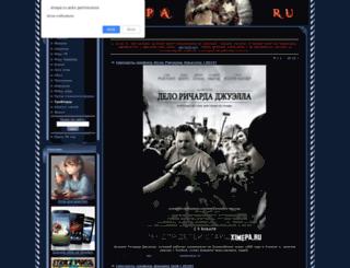 ximepa.net screenshot