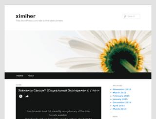 ximiher.wordpress.com screenshot