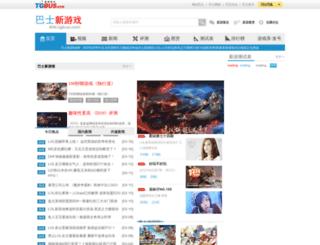 xin.tgbus.com screenshot