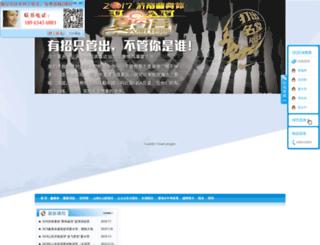 xinaoti.com screenshot