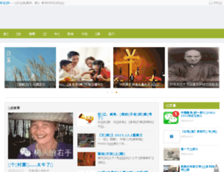 xinbaoji.com screenshot