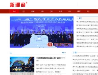 xinchaoshang.com screenshot