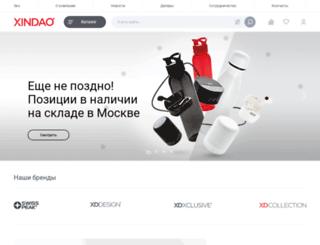 xindaorussia.ru screenshot