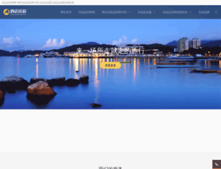 xinduba.com screenshot