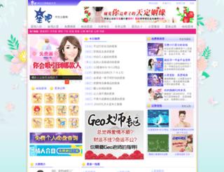 xingbar.com.cn screenshot
