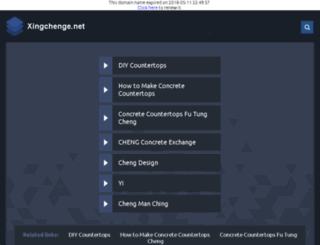 xingchenge.net screenshot