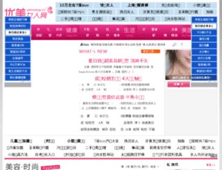 xinghuazaozhi.com.cn screenshot