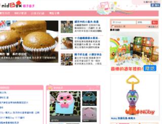 xingya.nidbox.com screenshot