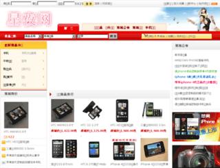 xingyeshop.com screenshot