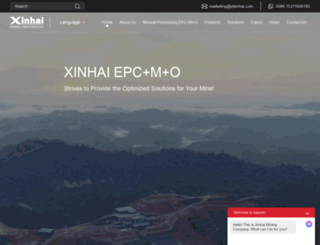 xinhaimining.com screenshot