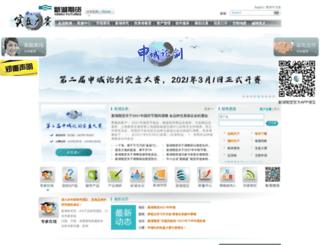 xinhu.cn screenshot