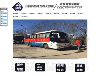 xinjdhs.com screenshot