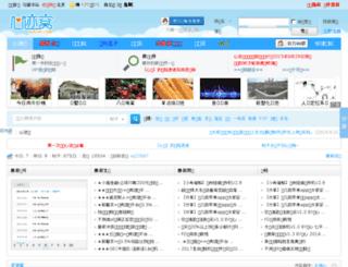 xinji5.com screenshot