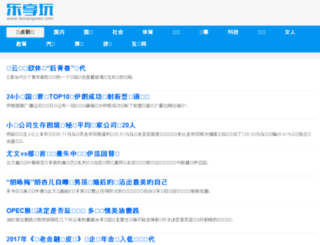 xinkaiyeyou.com screenshot