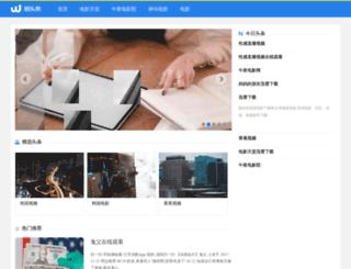 xinlaibin.com screenshot