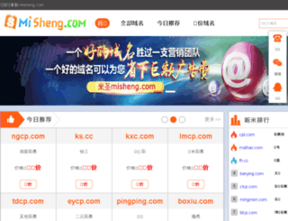 xinlecaipiao.com screenshot
