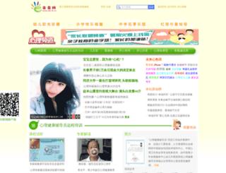 xinli.k618.cn screenshot