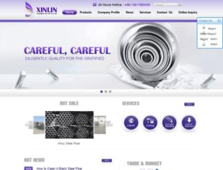 xinlinsteel.com screenshot