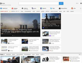 xinmsn.com screenshot