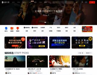xinpianchang.com screenshot